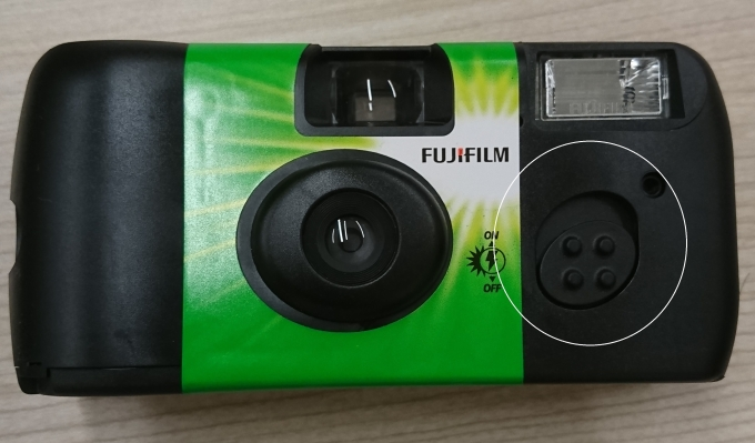 Disposable Camera physical